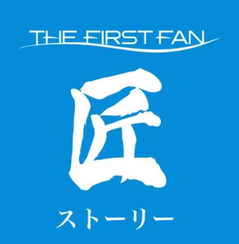 THE FIRST FAN